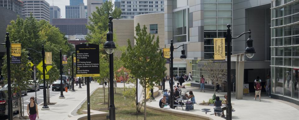 17th street main campus